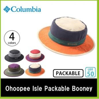 Columbia コロンビア オフーピーアイズルパッカブルブーニー