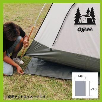 OGAWA オガワ PVCマルチシート 220×150用 グランドシート 防水 テントアクセサリー 小川キャンパル キャンプ用品 キャンパルジャパン