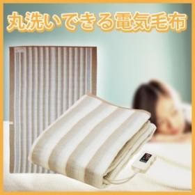 電気毛布 室温センサー ダニ退治 機能付 丸洗い可 日本製 電気毛布 sugiyama 椙山紡織 NA-013K 188×130cm セミダブル相当 【翌日配達】