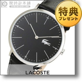 最大ポイント22倍 ラコステ LACOSTE   メンズ 腕時計 2010873