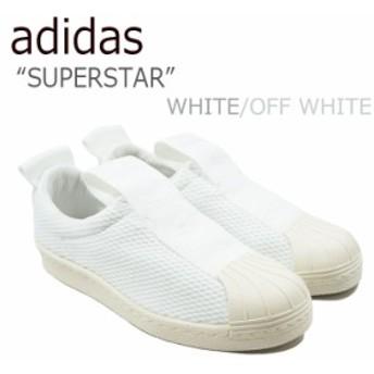 アディダス スーパースター スニーカー adidas メンズ レディース SUPERSTAR WHITE OFF WHITE ホワイト オフホワイト BY2949 シューズ