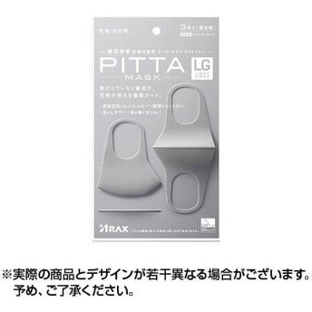 PITTA MASK LIGHT GRAY ×1個