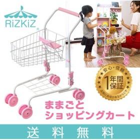 ショッピングカート カート おもちゃ ままごと 子供 おままごと お店屋さんごっこ 知育玩具 誕生日 プレゼント 子供 女の子 送料無料