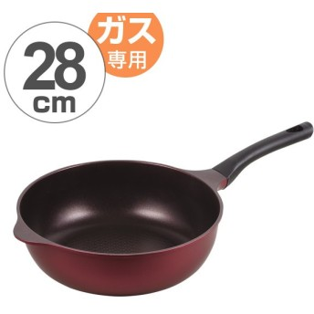 フライパン フローラ ブラウンダイヤモンドコートエンボスいため鍋 28cm ガス火専用 ( 炒め鍋 アルミフライパン 深型フライパン )