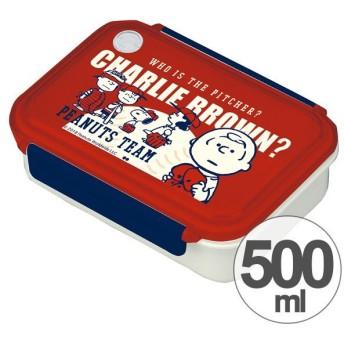 お弁当箱 ランチボックス スヌーピー 野球チーム レッド 1段 500ml ( 弁当箱 一段 日本製 )