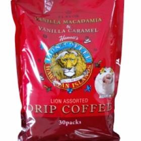 LION COFFE ライオンフレーバーコーヒー ドリップパック30個セット(バニラマカダミア、バニラキャラメル)