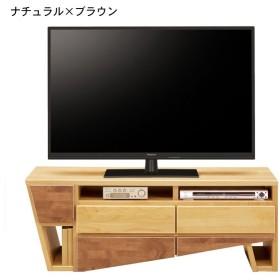 テレビ台 アルダー材のアシンメトリーなテレビ台 カラー ナチュラル×ブラウン