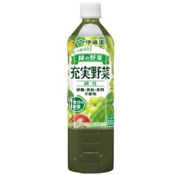 伊藤園 充実野菜 緑の野菜 鉄分 930g