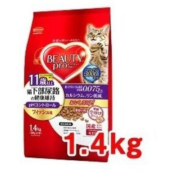 ビューティープロ キャット 猫下部尿路の健康維持 11歳以上 ( 1.4kg )/ ビューティープロ ( キャットフード )