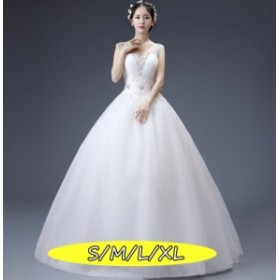 結婚式ワンピース お嫁さん 豪華な ウェディングドレス 花嫁 ドレス Vネック ビスチェタイプ 姫系ドレス ホワイト色