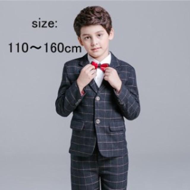 e33f460da59a2 男の子スーツ キッズ フォーマル 子供スーツ 4点セット ジャケット+ベスト+シャツ+ズボン