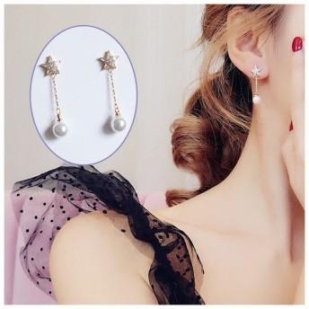 ピアス ロングピアス レディース 女性用 耳飾り アクセサリー フェイクパール ラインストーン キラキラ 星 スター エレガント ゴージャス かわいい