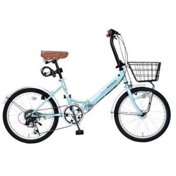マイパラス 20インチ 折畳自転車20・6SP・オートライト M-204-MT(クールミント)