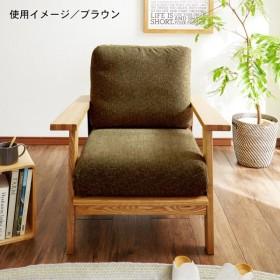 ソファー おしゃれ 安い 6色から選べるオイル仕上げの木肘パーソナルソファー カラー ブラウン