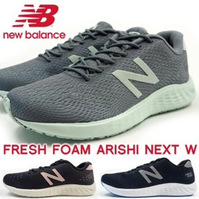489e5220f7667 【特価/送料無料】 new balance ニューバランス ランニングシューズ WARNX LC1 LP1 LT1 FRESH