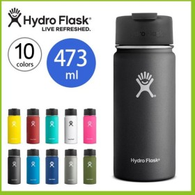 HydroFlask ハイドロフラスク 16oz ワイドマウス(コーヒー)