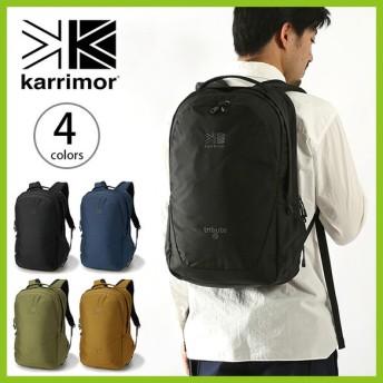 karrimor カリマー トリビュート25 バックパック リュック ザック リュックサック デイパック 25L