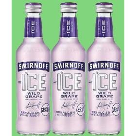 スミノフ アイス ワイルドグレープ 275ml瓶(1ケース/24本入り)(1)○
