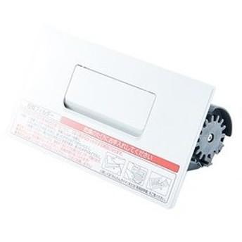 パナソニック 洗濯機 乾燥フィルター(クリスタルホワイト) AXW2XK7TS5