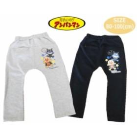 【メール便OK】アンパンマン ベビー服 とびだす!かびるんるんパンツ ロングパンツ 長ズボン ボトムス