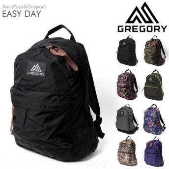 グレゴリー GREGORY イージーデイ Easy Day リュックサック デイパック メンズ&レディース