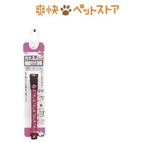 ねこモテ NMスター柄猫首輪 STG-2.NM 赤 ( 1コ入 )/ ねこモテ