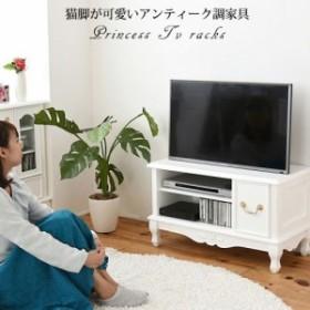 姫系家具 キャッツプリンセス テレビ台 36型対応 幅80 高さ45 猫脚 デザイン 完成品 (脚のみ組立) SGT-0122