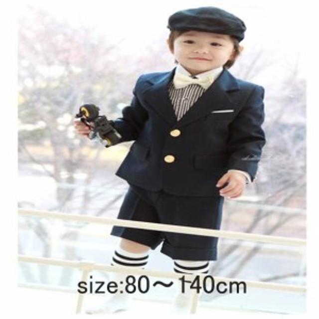 7f3f74a4c9ef2 子供スーツ 男の子スーツ キッズ フォーマル カジュアル 4点セット ジャケット+シャツ+ズボン+
