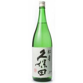 久保田 紅寿(こうじゅ)純米吟醸  1800ml 15~16度 日本酒 清酒  1.8L 朝日酒造 くぼた