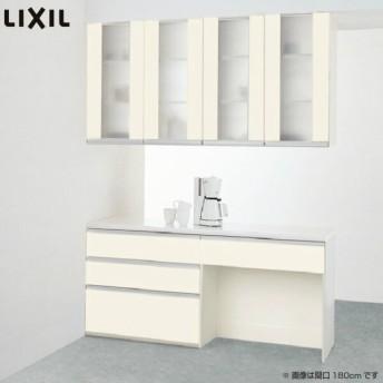 食器棚 キッチン収納 リクシル/LIXIL シエラ 収納ユニット 間仕切型サービスカウンタープラン スライドストッカー+マルチスペース S6004 グループ1