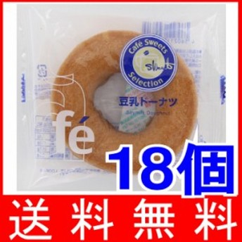 モントワール カフェ豆乳ドーナツ 1コ×18個 (6×3B)【送料無料】