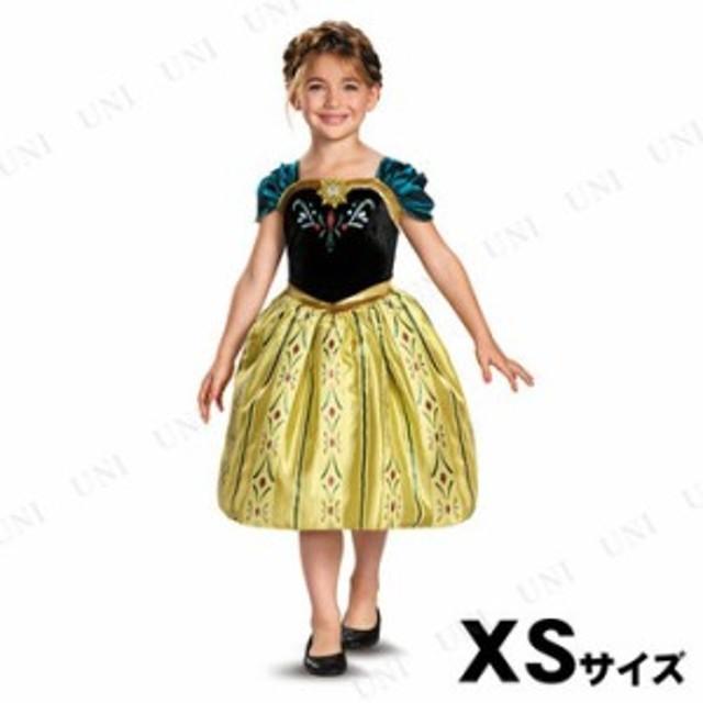 948617694fecf アナと雪の女王 アナ 戴冠式ドレス クラシック 女の子用 XS(3T-4T) 衣装 ...