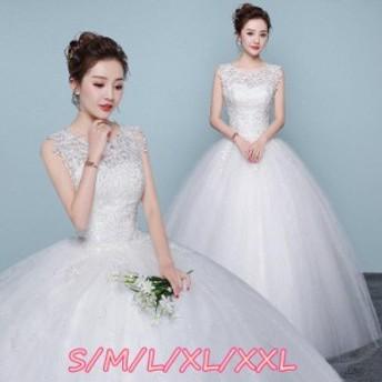 ウェディングドレス 結婚式ワンピース 花嫁 高級刺繍 ノースリーブ 体型カバー aライン ロング丈ワンピ-ス ホワイト色