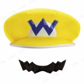 ワリオの帽子&ヒゲ 大人用 コスプレ 衣装 ハロウィン 大人用 パーティーグッズ 帽子 かぶりもの マリオ ハロウィン 衣装 プチ仮装 変装
