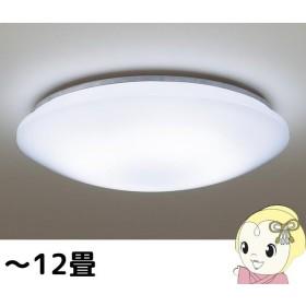 在庫あり パナソニック 照明器具 LEDシーリングライト LSEB1078K リモコン調光 10〜12畳「小型」「取り付け簡単」「天井照明」