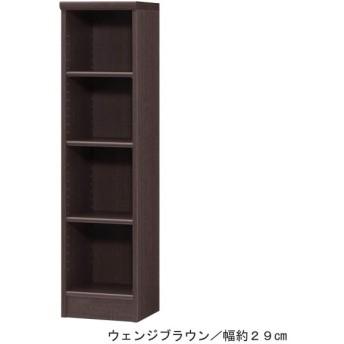 本棚 書棚 ブックシェルフ オープンラック 高さ約117cm ウェンジブラウン