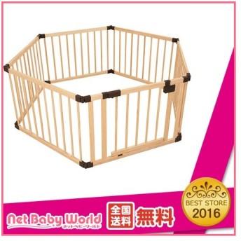 木製オートクローズ ドア付ベビーサークル 6枚パネル ナチュラル ( 1セット )/ 中塚小児車工業所