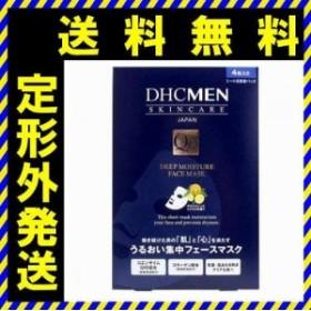 送料無料 DHCMEN ディープモイスチュア フェースマスク 4枚入 パック