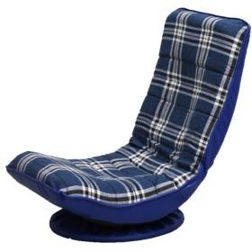 回転式チェック柄のハイバックリクライニング座椅子 カラー 「ブルー」