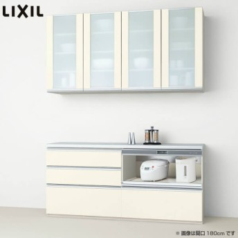 食器棚 キッチン収納 リクシル/LIXIL シエラ 収納ユニット 壁付型サービスカウンタープラン スライドストッカー+家電収納(蒸気排出用) S1007 グループ1