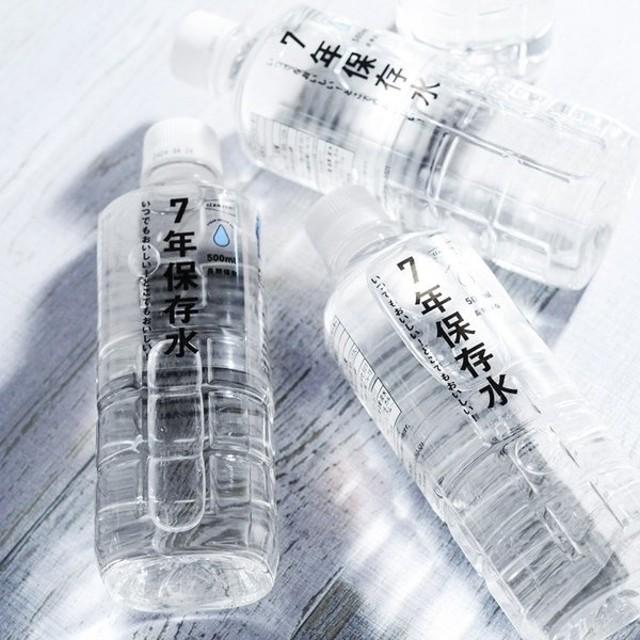 イザメシ いざという時の必需品 7年保存水 500ml/IZAMESHI