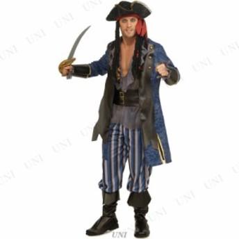 パイレーツキャプテン(海賊船長) XL 仮装 衣装 コスプレ ハロウィン 余興 大人用 コスチューム メンズ 海賊 パイレーツ 大きいサイズ 男