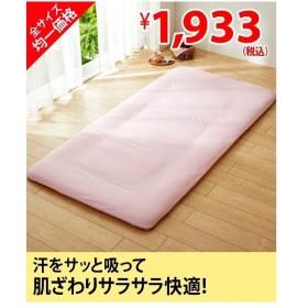 敷き布団 カバー 全サイズ均一価格 日本製 綿100% フィットタイプ シーツ 敷 布団 用 ダブル 年中  ダブル ニッセン