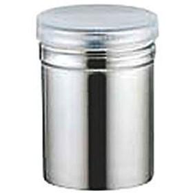 パウダー缶 ステンレス製 アクリル蓋付 小 国産 日本製