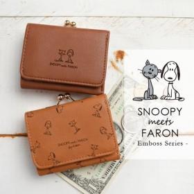 46282b5c9e21 財布 レディース スヌーピー ファーロン ミニ財布 レザー 合皮 かわいい キッズ がま口財布 キャラクター 三つ折り
