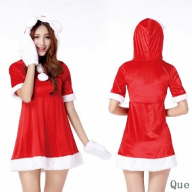 a225d953e23b8 サンタ コスプレ クリスマスワンピース コスプレ クリスマス 可愛い 赤 Aライン 衣装 サンタクロース サンタコス 大人 コスプレ衣装