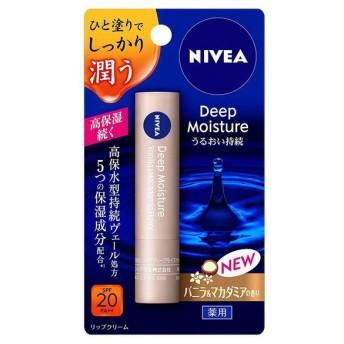 花王 ニベア ディープモイスチャーリップ バニラ&マカダミアの香り 2.2g (医薬部外品)