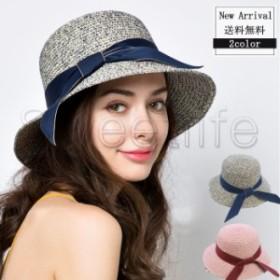 2018夏新作 麦わら帽子 リボン レディース つば広帽子 折りたたみ キャップ UVカット 紫外線対策 ストローハット 旅行 送料無料