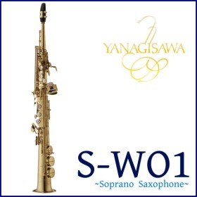 Yanagisawa / S-WO1 ヤナギサワ ソプラノサックス WOシリーズ《予約注文:納期お問い合わせください》【池袋店】【5年保証】