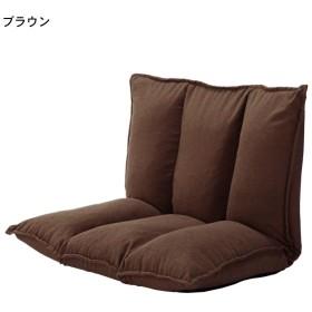 座椅子 おしゃれ ベルメゾン 包み込まれるようなボリューム座椅子 カラー ブラウン